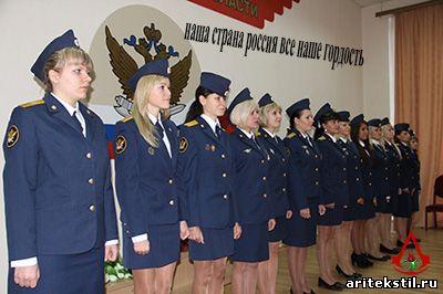 белье krisline купить в украине
